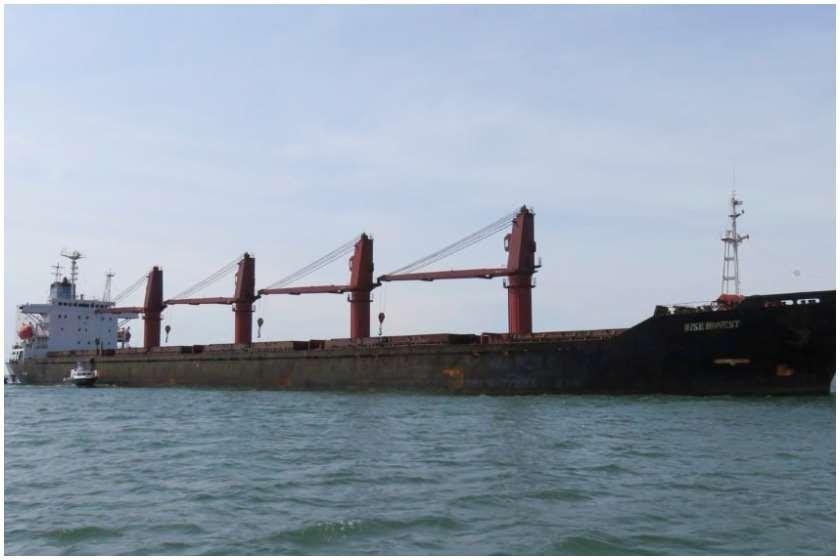 სატვირთო გემი