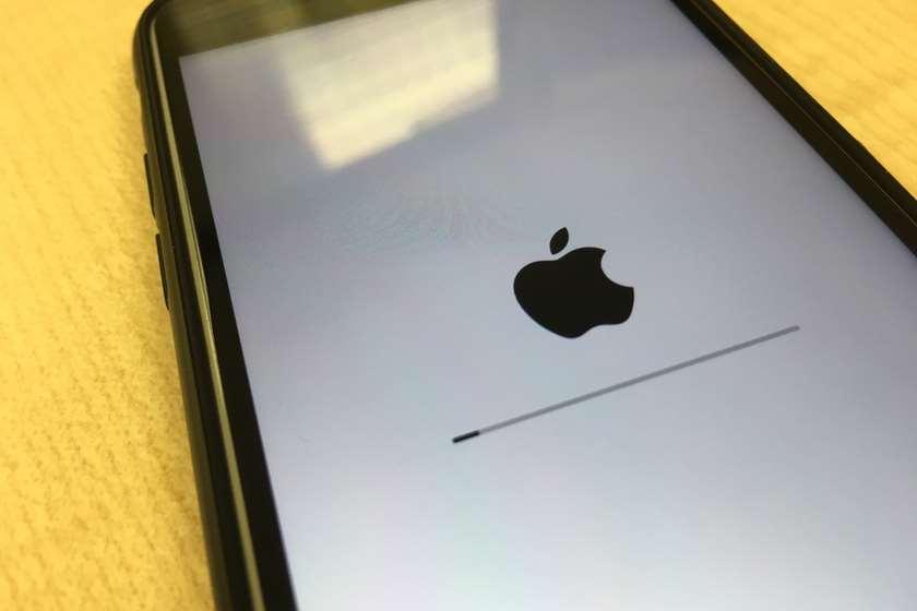 iOS განახლება