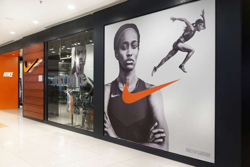 Nike-ის მაღაზია