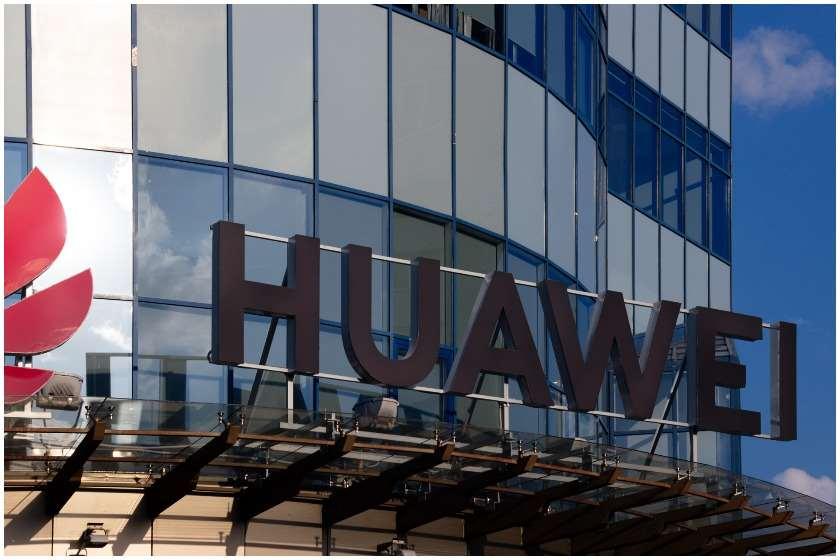 Huawei-ს ოფისი