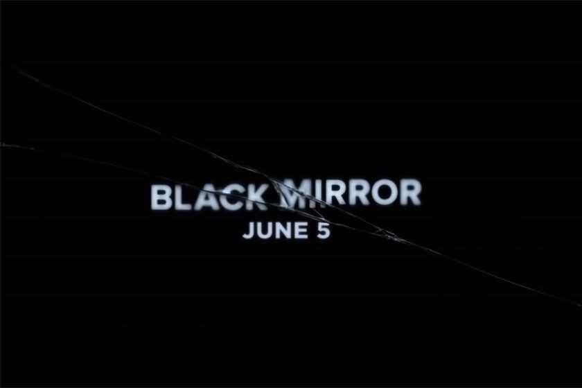 """""""შავი სარკე"""""""
