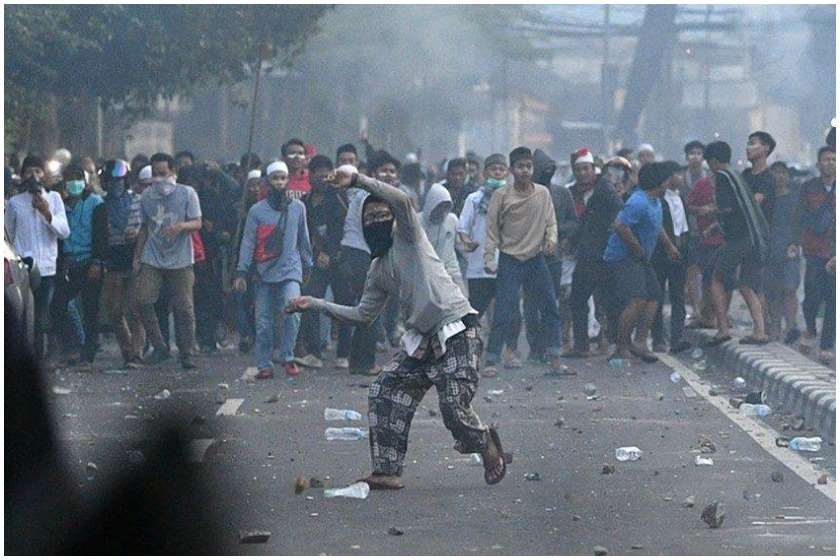 ინდონეზია