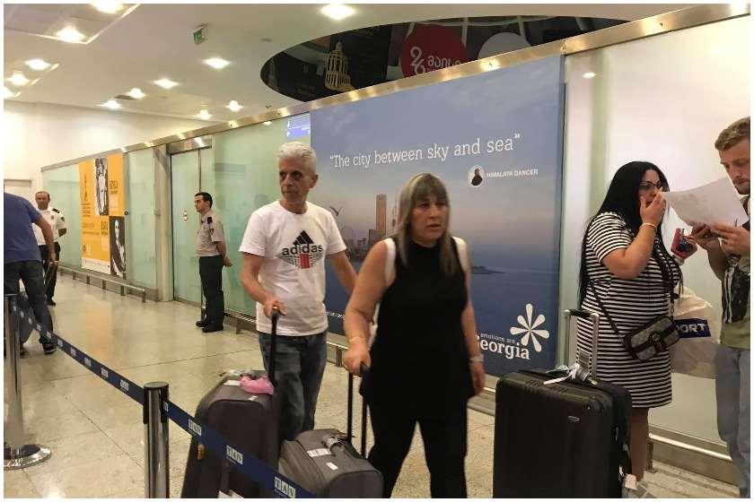 ბათუმის საერთაშორისო აეროპორტი