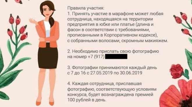 რუსეთი