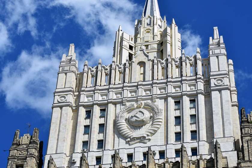 რუსეთის საგარეო საქმეთა სამინისტრო