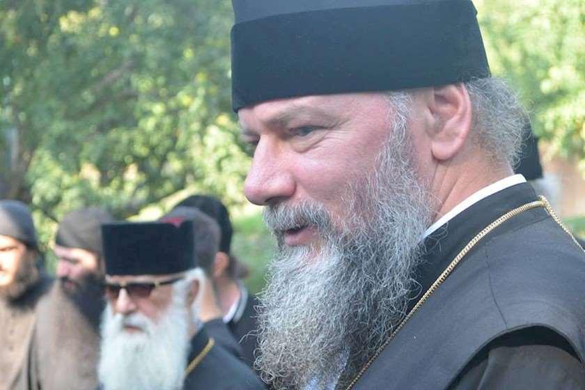 მეუფე პეტრე