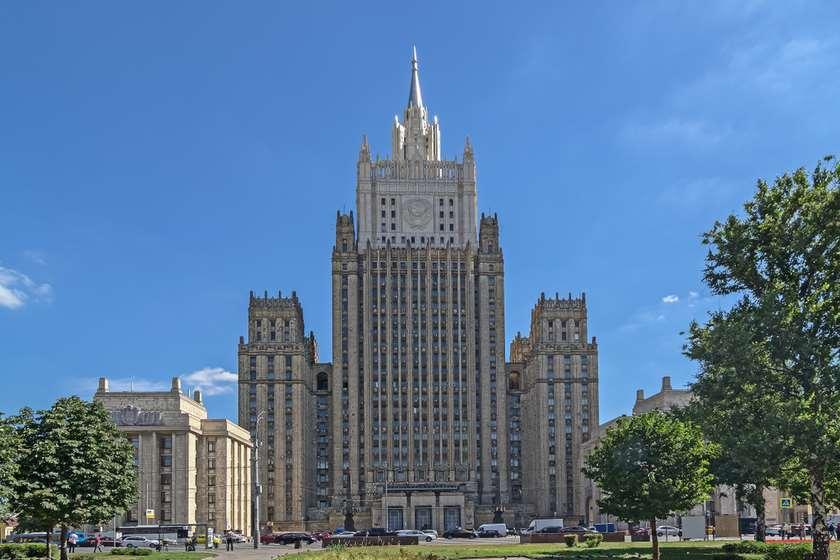 რუსეთი საგარეო საქმეთა სამინისტრო