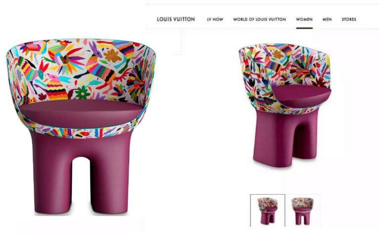 Louis Vuitton-ის სკამი