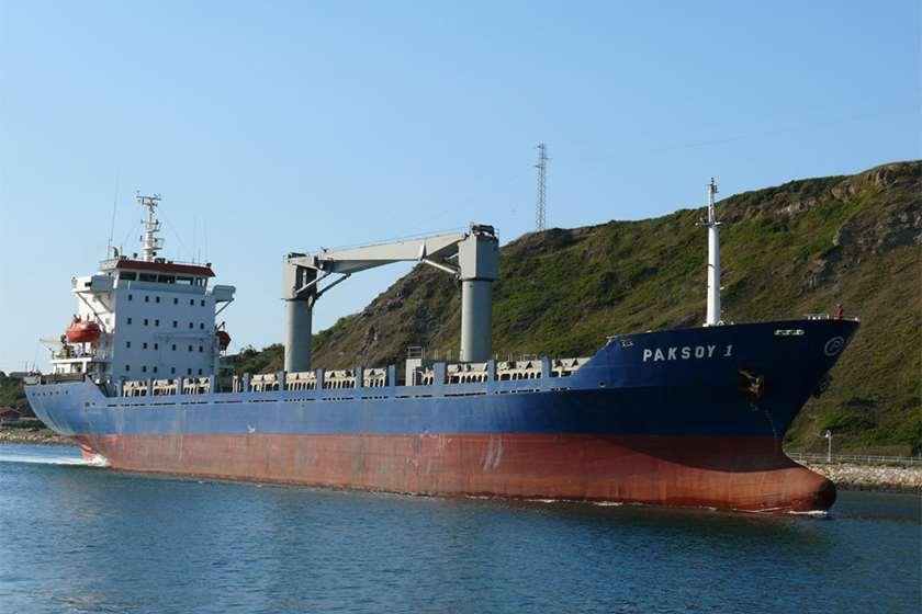 გემიPaksoy-1