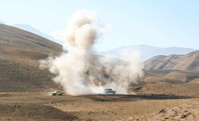 ავღანეთი