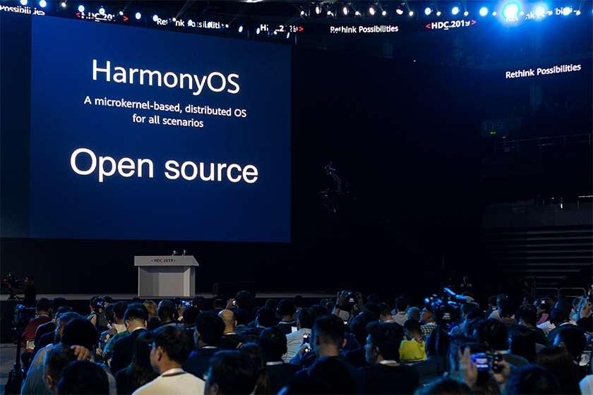 HarmonyOS-ის პრეზენტაცია