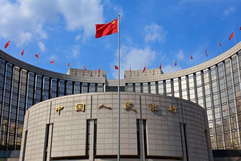 ჩინეთის ცენტრალური ბანკი