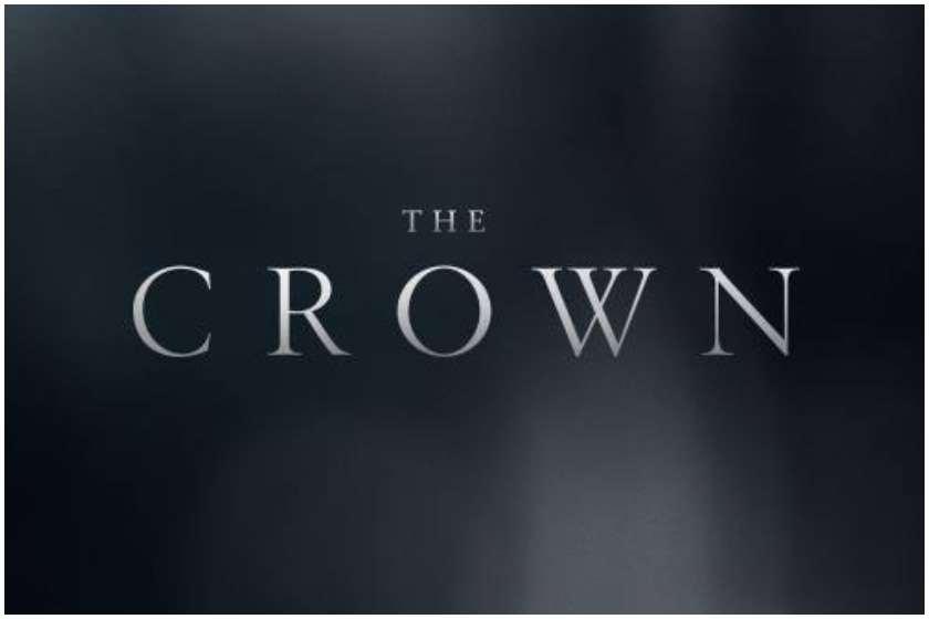 სერიალი The Crown