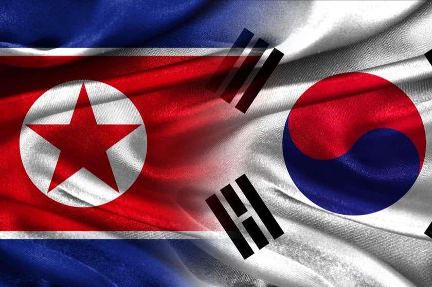 ჩრდილოეთ კორეა და სამხრეთ კორეა