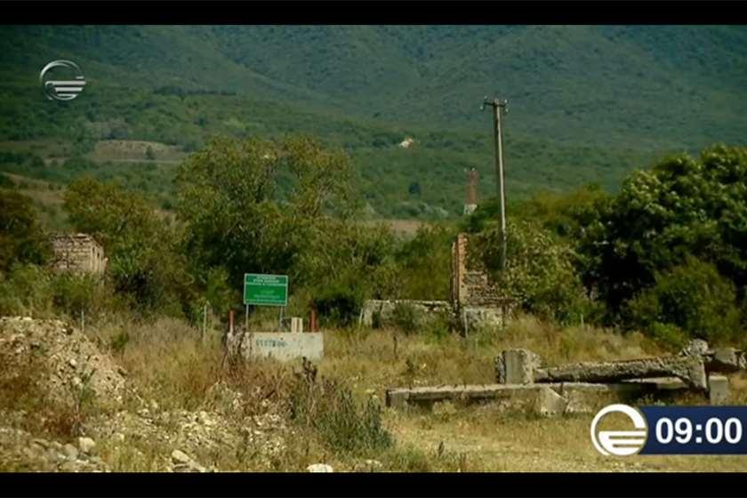 სოფელი გუგუტიანთკარი