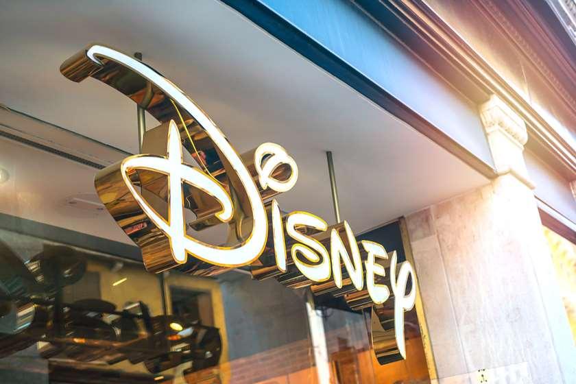 Disney ლოგოტიპი