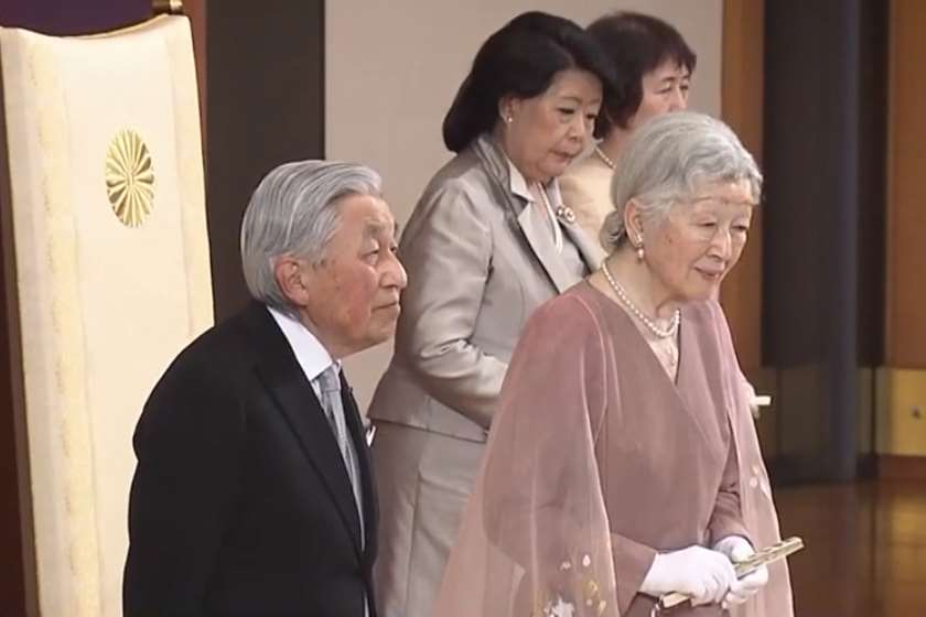 საპატიო იმპერატორი აკიჰიტო საპატიო დედოფალი მიჩიკო