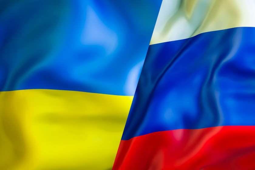 უკრაინა რუსეთი დროშა