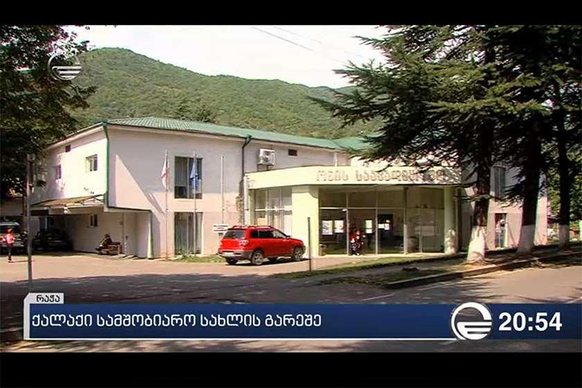 ონის საავადმყოფო