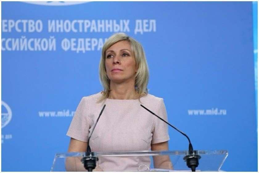 მარია ზახაროვა რუსეთის საგარეო საქმეთა სამინისტრო