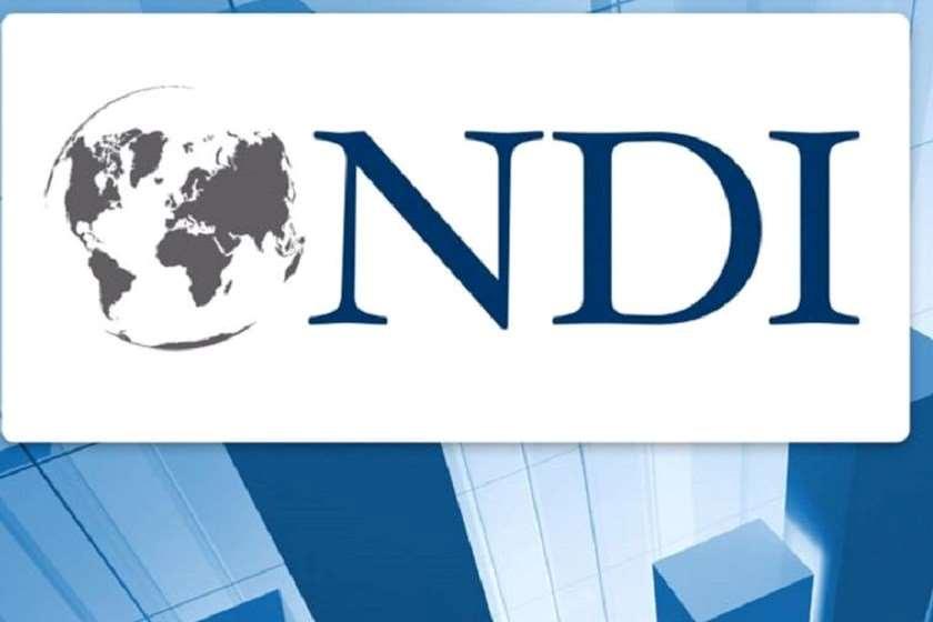 NDI-ის კვლევები