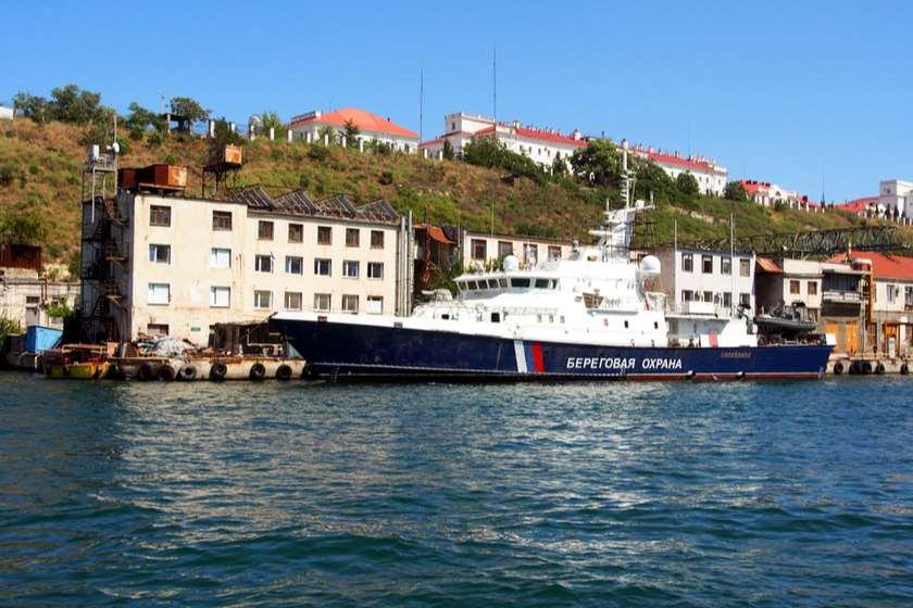 რუსეთის სასაზღვრო სამსახურის გემი