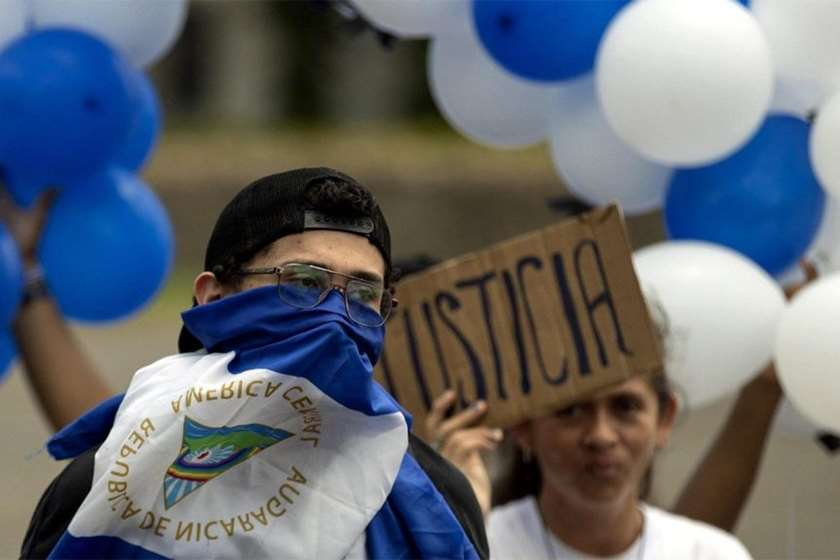 ანტისამთავრობო აქცია ნიკარაგუაში