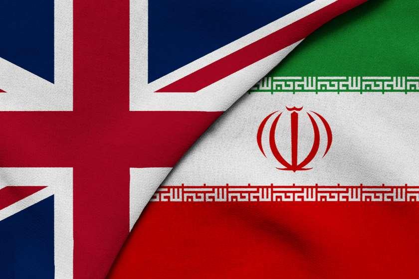 დიდი ბრიტანეთი ირანი დროშა