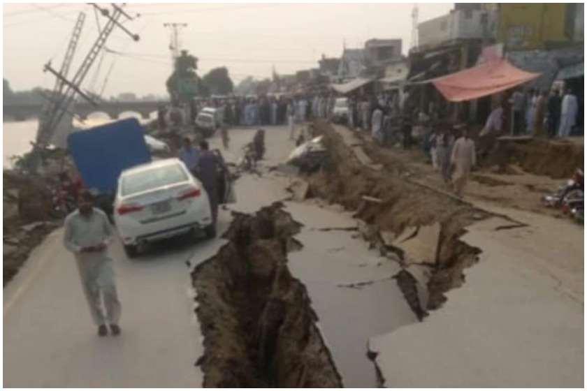 პაკისტანში მიწისძვრა