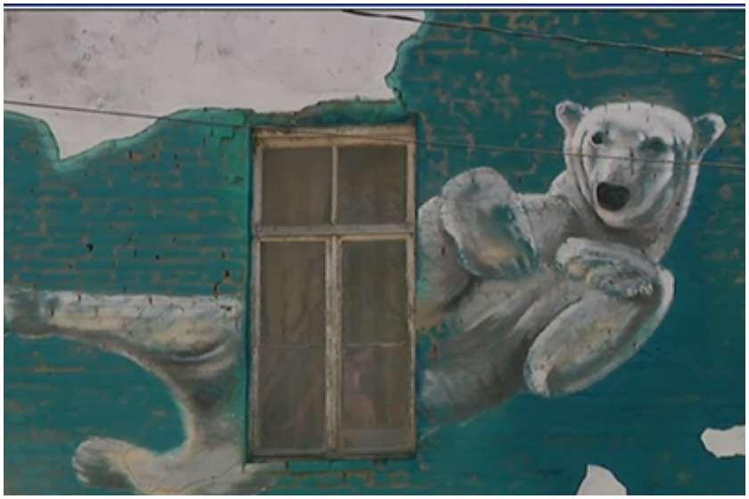 კედლების მოხატვა