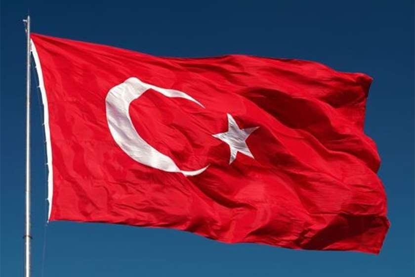 თურქეთი