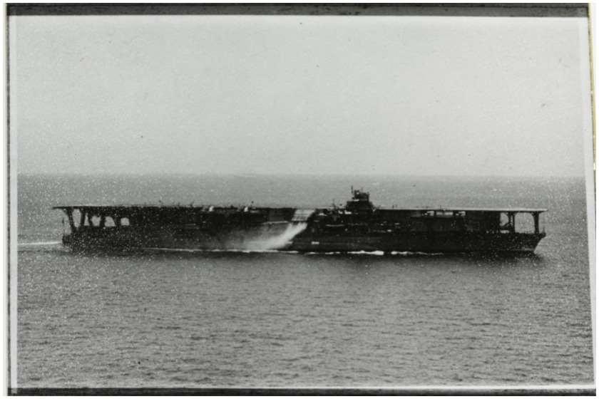 იაპონური გემი კაგა