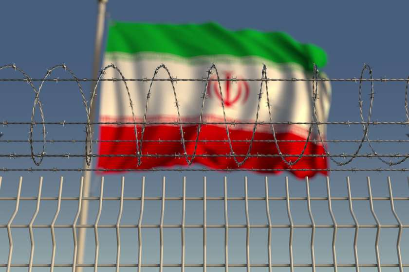ირანი ციხე