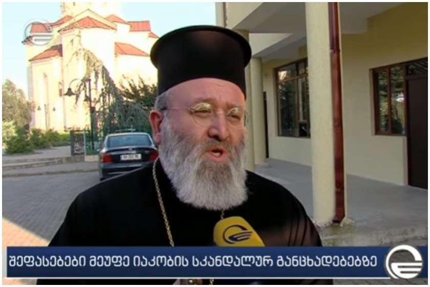 მეუფე მელქისედეკი
