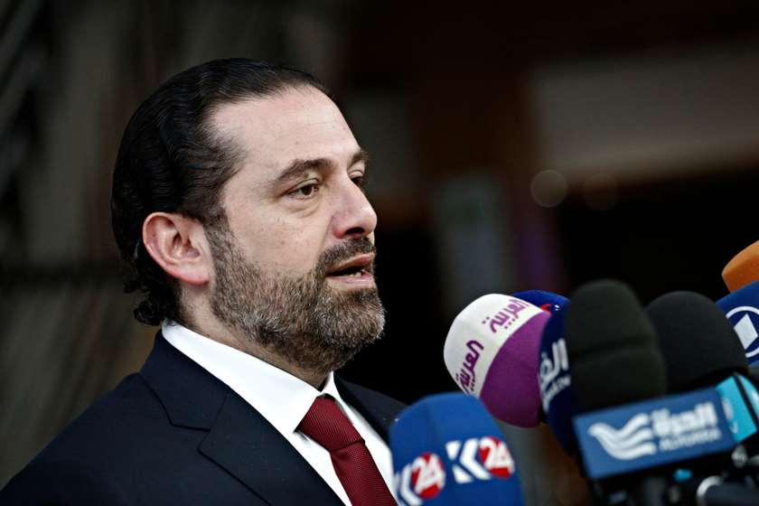 საად ჰარირი