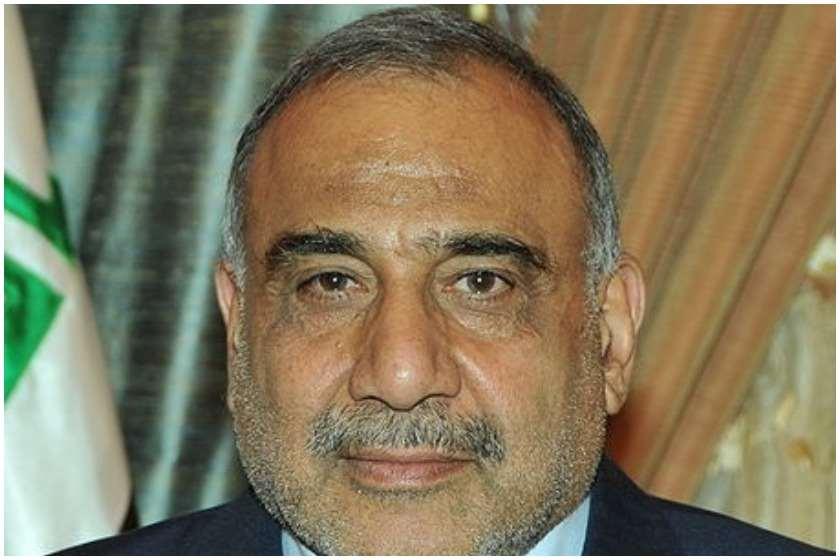ერაყის პრემიერმინისტრი ადელ აბდელ მაჰდი