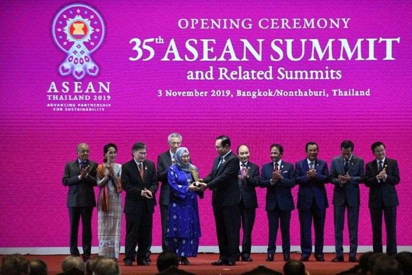ASEAN-ის სამიტი