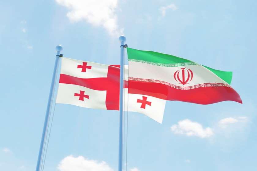 საქართველო ირანი