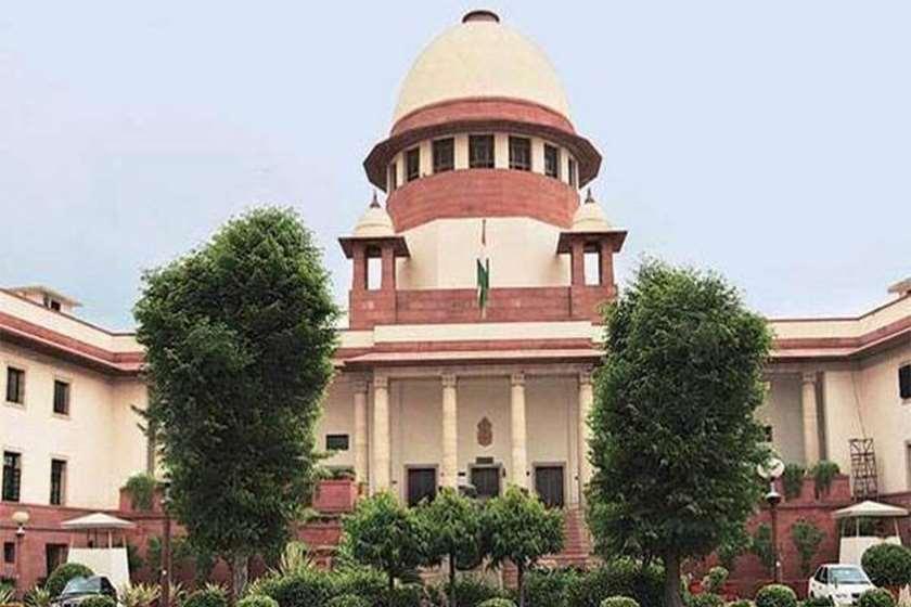ინდოეთის უზენაესი სასამართლო