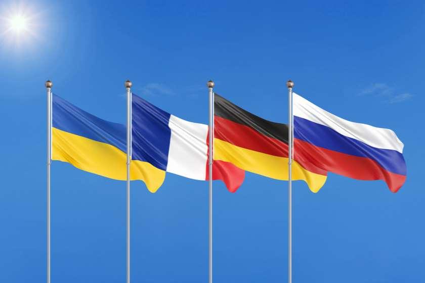 დროშები რუსეთი უკრაინა საფრანგეთი გერმანია
