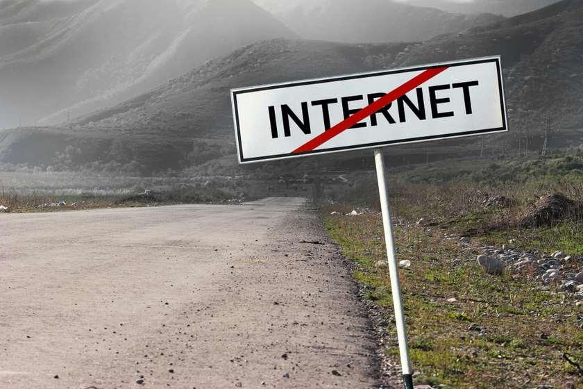 ინტერნეტი ნიშანი