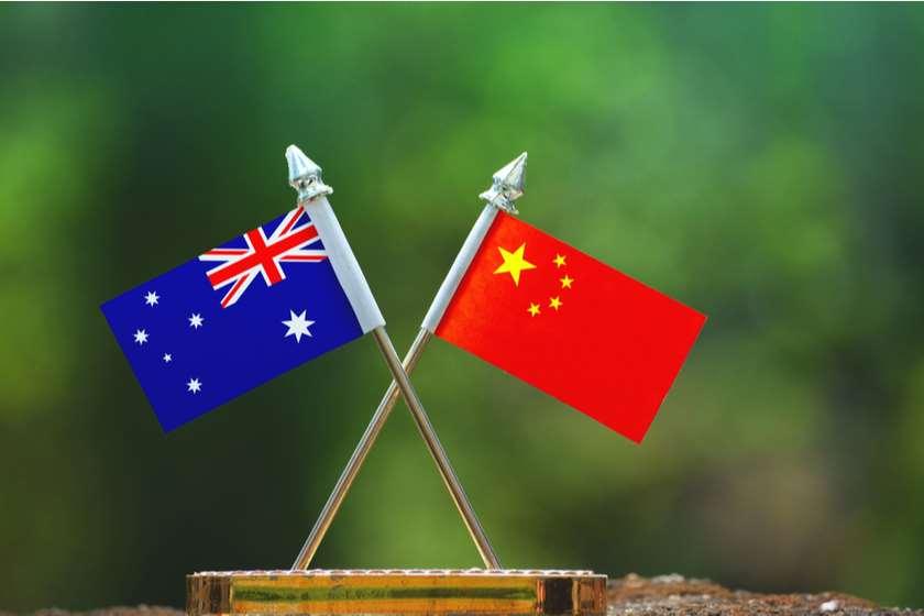 ავსტრალია ჩინეთი