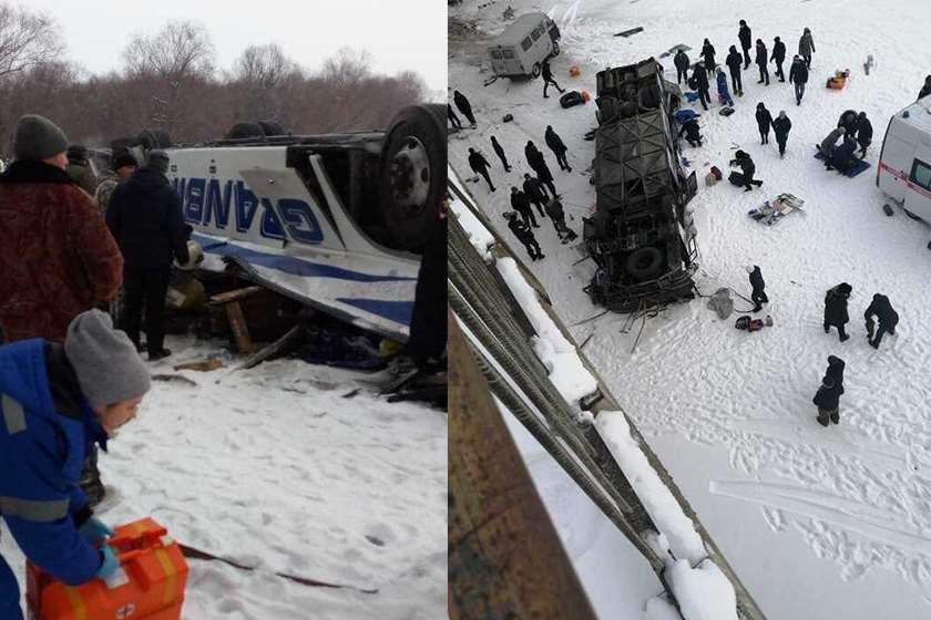 რუსეთი ავარია