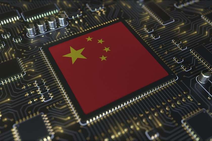 ჩინეთი კომპიუტერი