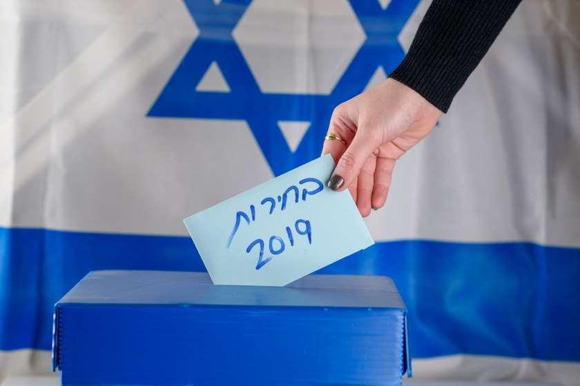 ისრაელი არჩევნები