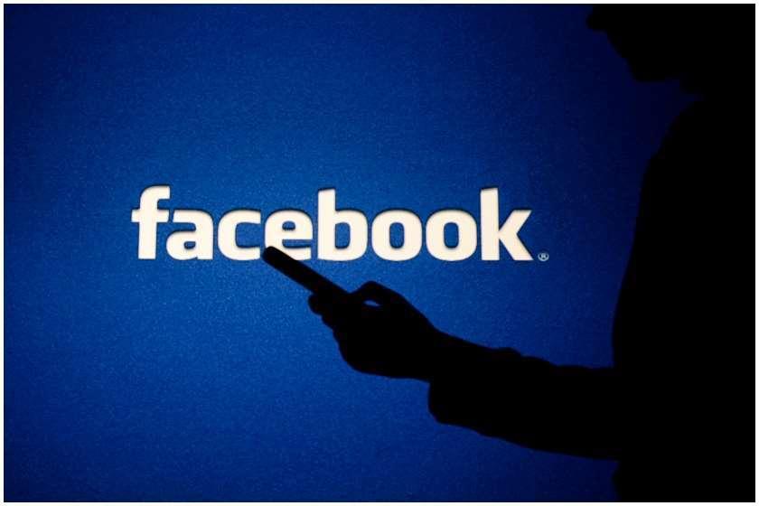 Facebook შეფერხება