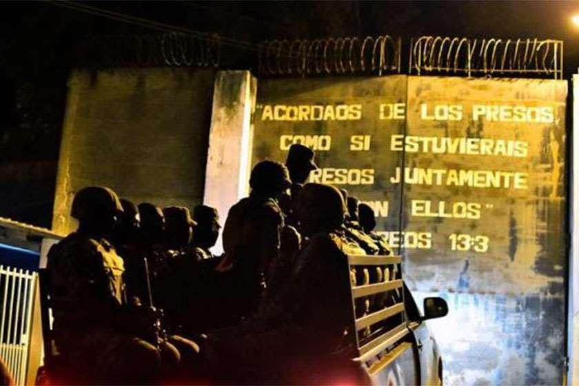 ჰონდურასი ციხე