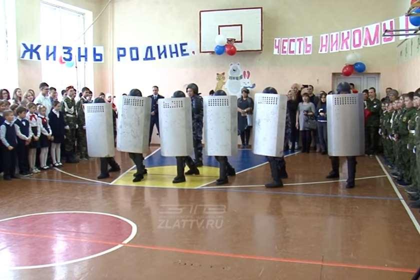 რუსეთი სპეცრაზმი სკოლა