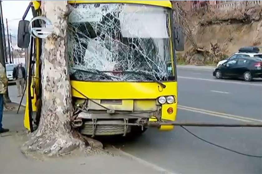 ავარია ავტობუსი