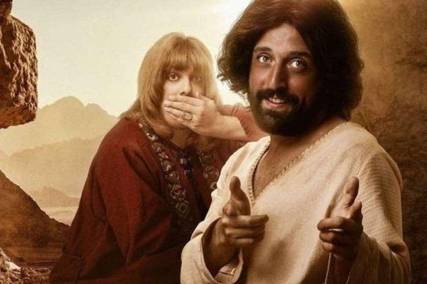 ფილმი გეი იესო